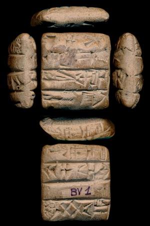 Tablette cunéiforme trouvée à Girsu (actuelle Tello, Irak), 2340-2200 av. J.-C., BV 1