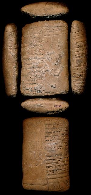 Tablette cunéiforme trouvée à Puzris-Dagan (actuelle Drehem, Irak), 2100-2000 av. J.-C., BV 10