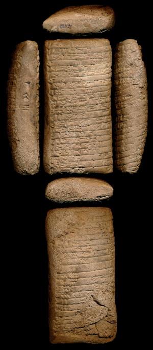 Tablette cunéiforme trouvée à Puzris-Dagan (actuelle Drehem, Irak), 2100-2000 av. J.-C., BV 11