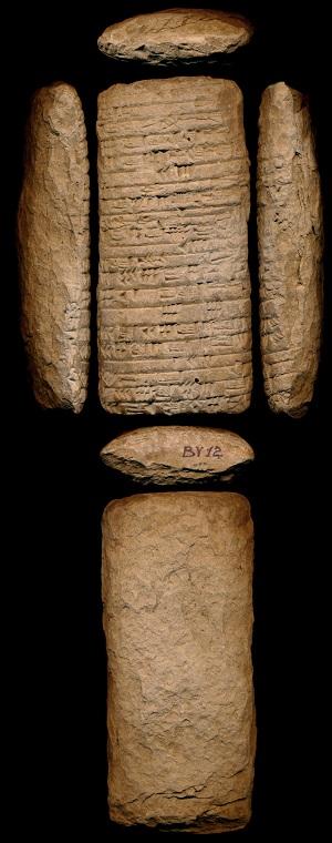 Tablette cunéiforme trouvée à Puzris-Dagan (actuelle Drehem, Irak), 2100-2000 av. J.-C., BV 12
