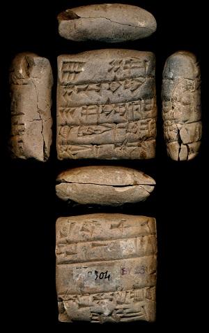 Tablette cunéiforme trouvée à Girsu (actuelle Tello, Irak), 2100-2000 av. J.-C., BV 13