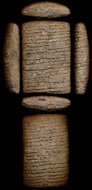 Tablette cunéiforme trouvée à Girsu (actuelle Tello, Irak), 2100-2000 av. J.-C., BV 14