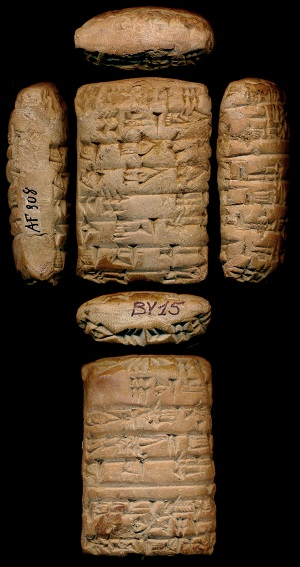 Tablette cunéiforme trouvée à Girsu (actuelle Tello, Irak), 2100-2000 av. J.-C., BV 15