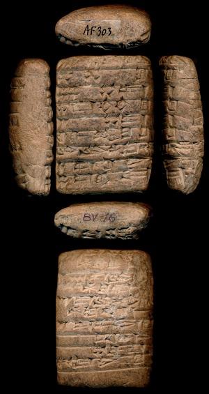 Tablette cunéiforme trouvée à Girsu (actuelle Tello, Irak), 2100-2000 av. J.-C., BV 16
