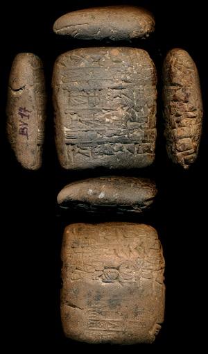 Tablette cunéiforme trouvée à Girsu (actuelle Tello, Irak), 2100-2000 av. J.-C., BV 17
