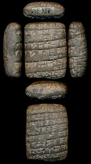 Tablette cunéiforme trouvée à Nippur (actuelle Nuffar, Irak), 2100-2000 av. J.-C., BV 18