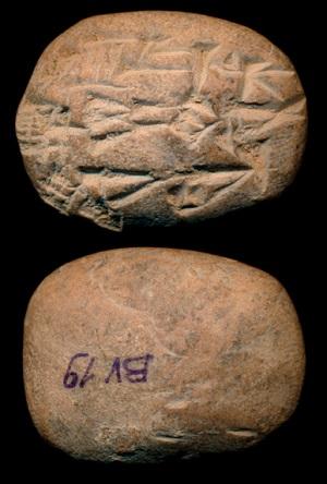 Tablette cunéiforme trouvée à Umma (actuelle Tell Jokha, Irak), 2100-2000 av. J.-C., BV 19