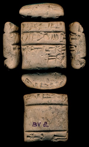 Tablette cunéiforme trouvée à Girsu (actuelle Tello, Irak), 2340-2200 av. J.-C., BV 2