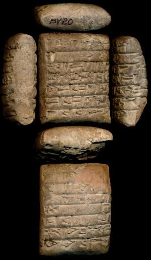 Tablette cunéiforme trouvée à Puzris-Dagan (actuelle Drehem, Irak), 2100-2000 av. J.-C., BV 20