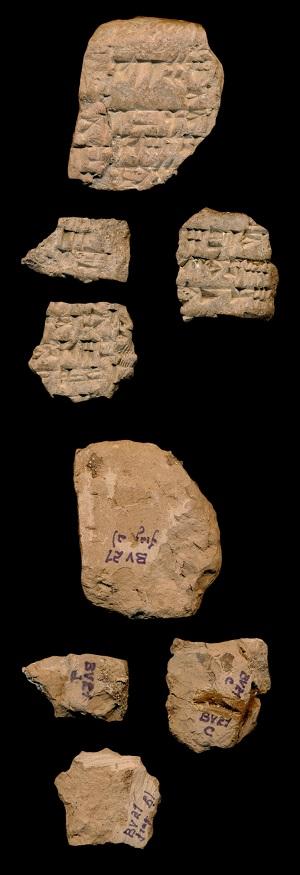 Tablette cunéiforme de provenance incertaine, 2100-2000 av. J.-C., BV 21