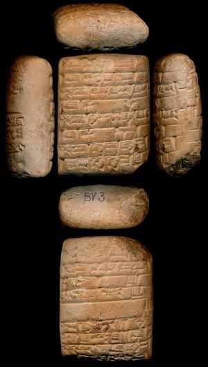 Tablette cunéiforme trouvée à Puzris-Dagan (actuelle Drehem, Irak), 2100-2000 av. J.-C., BV 3