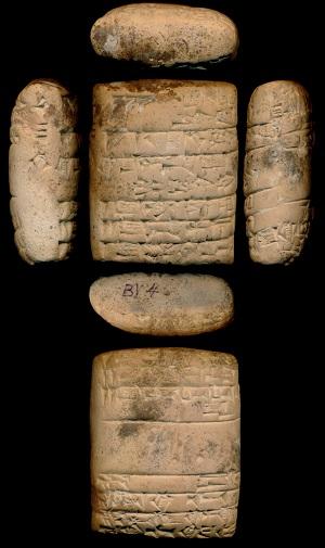 Tablette cunéiforme trouvée à Puzris-Dagan (actuelle Drehem, Irak), 2100-2000 av. J.-C., BV 4