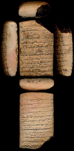 Tablette cunéiforme trouvée à Puzris-Dagan (actuelle Drehem, Irak), 2100-2000 av. J.-C., BV 5