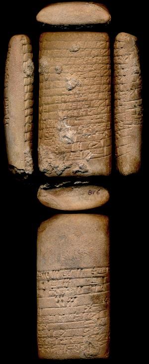 Tablette cunéiforme trouvée à Puzris-Dagan (actuelle Drehem, Irak), 2100-2000 av. J.-C., BV 6