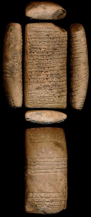 Tablette cunéiforme trouvée à Puzris-Dagan (actuelle Drehem, Irak), 2100-2000 av. J.-C., BV 7