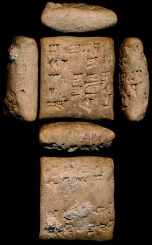 Tablette cunéiforme trouvée à Puzris-Dagan (actuelle Drehem, Irak), 2100-2000 av. J.-C., BV 8
