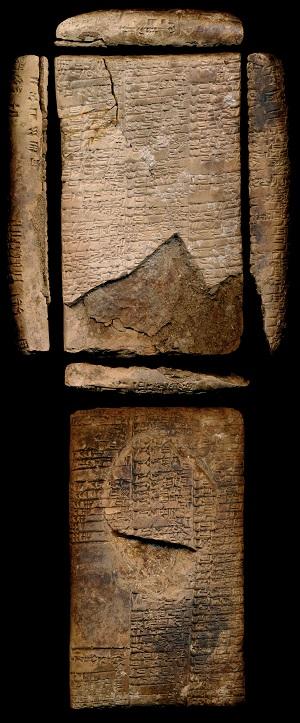 Tablette cunéiforme trouvée à Puzris-Dagan (actuelle Drehem, Irak), 2100-2000 av. J.-C., BV 9
